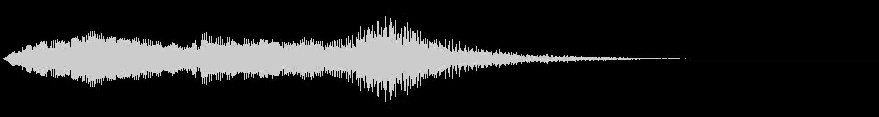 ドラマティックオーケストラアクセント2の未再生の波形