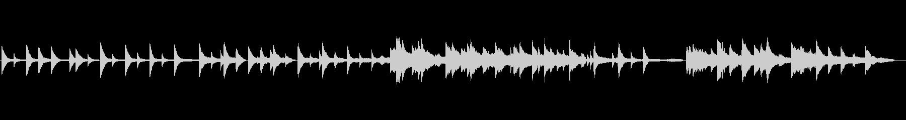 【シリアス】【切ない】【温かい】ピアノ曲の未再生の波形