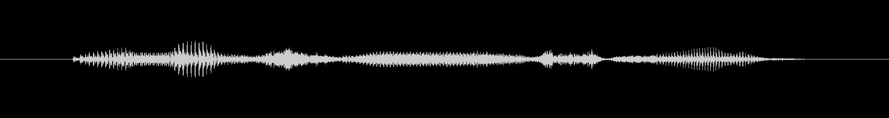 おやすみなさいの未再生の波形