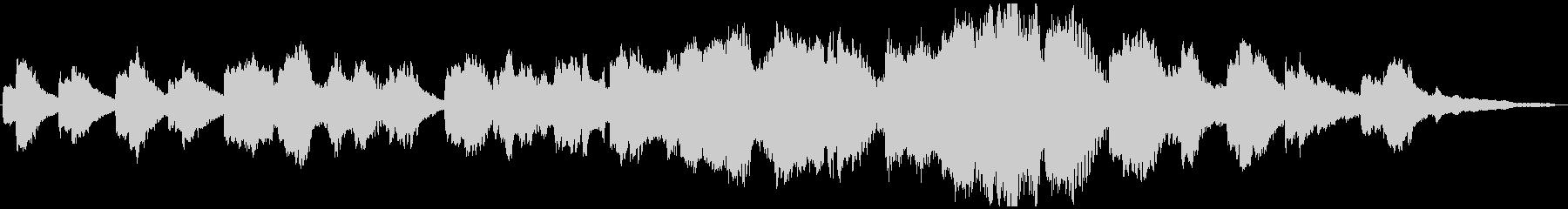 生演奏フルートがしっとり静かに歌うBGMの未再生の波形