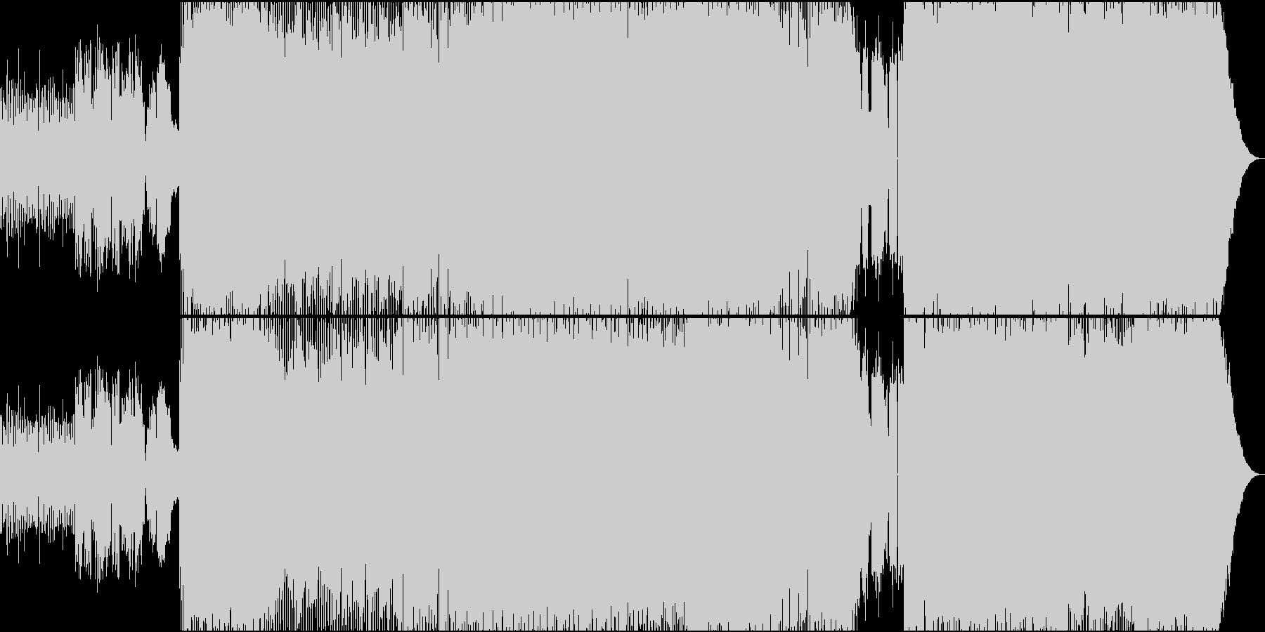 決定的な愛の告白ソングの未再生の波形
