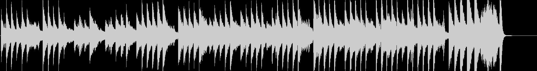 ハッピーバースデートゥーユー_ピアノ伴奏の未再生の波形