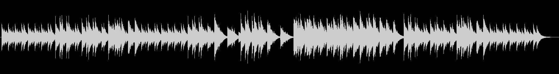 ノスタルジックな温かみのあるBGMの未再生の波形