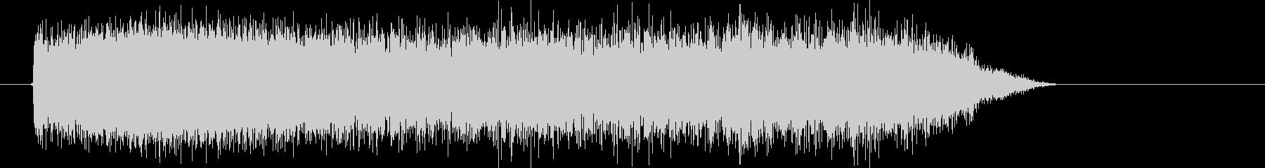 チャーンチャァーン(神秘的な登場音)の未再生の波形