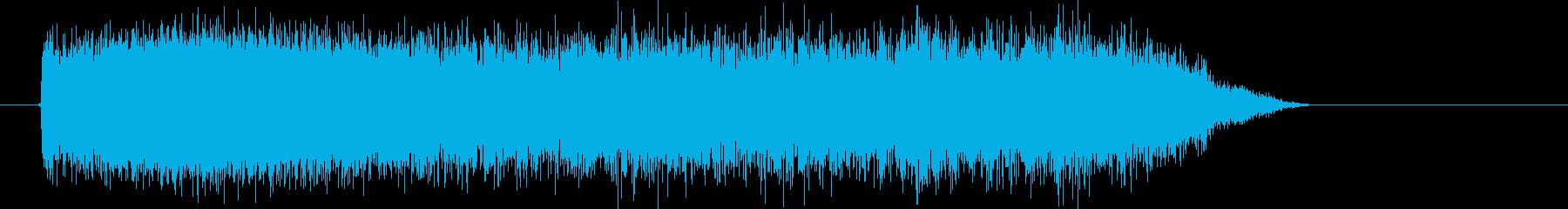 チャーンチャァーン(神秘的な登場音)の再生済みの波形