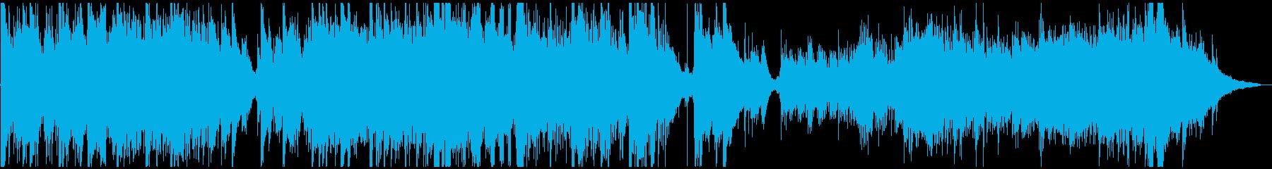 チャイニーズポップ ファンタジー ...の再生済みの波形