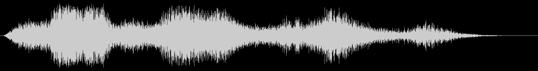 3つの重い空気の蹄の未再生の波形