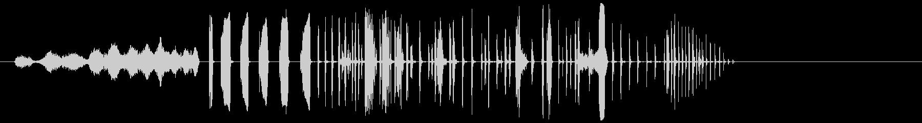 エンジンスタート&ポップス&スパッ...の未再生の波形