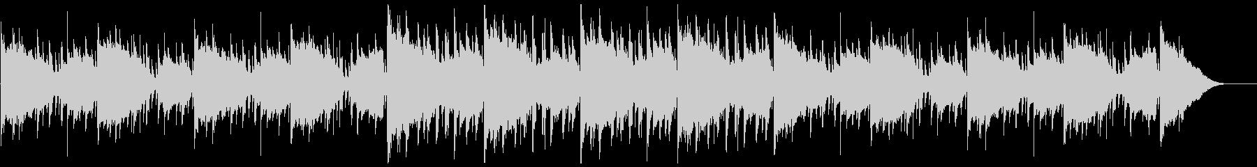 エンディング・リラックス・チルアウトの未再生の波形