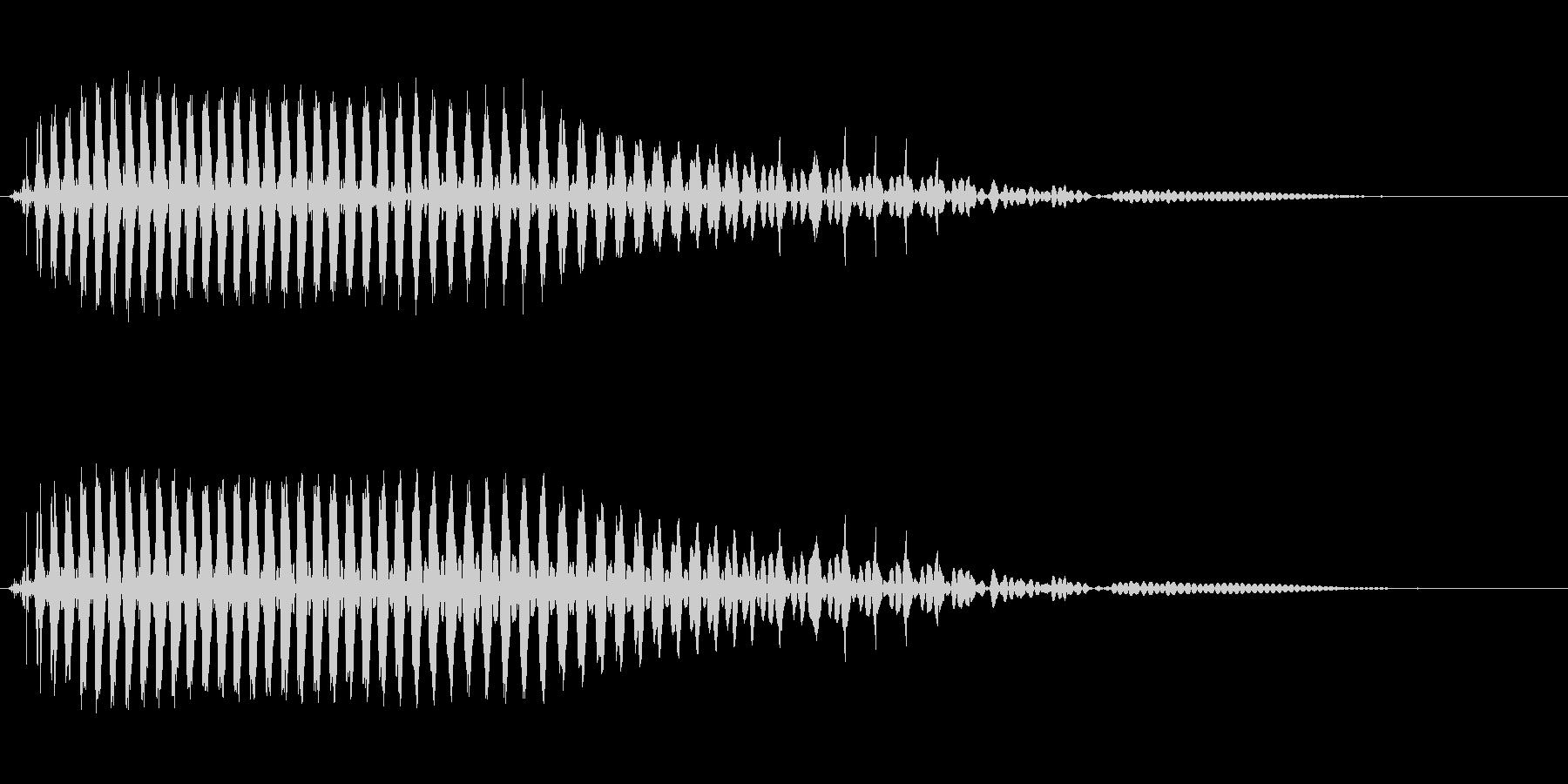 ベーシックな屁の未再生の波形