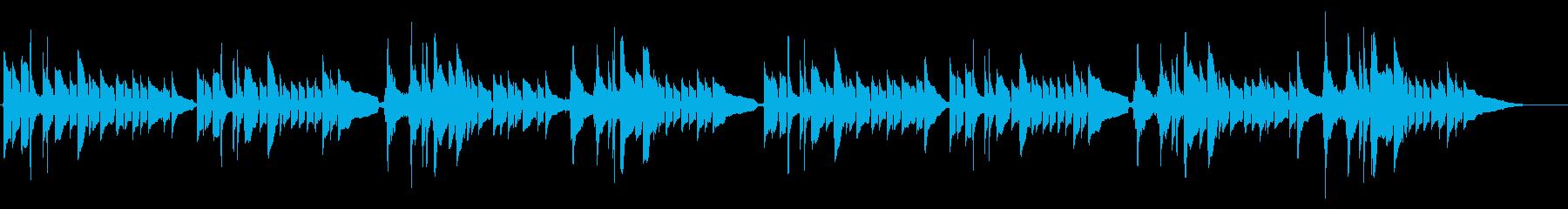 英国民謡 グリーンスリーブス アコギ独奏の再生済みの波形
