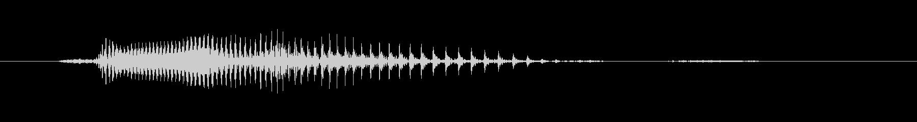point(低音)の未再生の波形