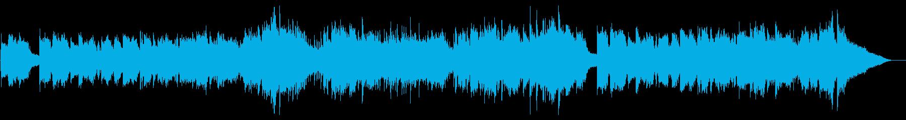 秋のエンディング・優しいアコギポップスの再生済みの波形