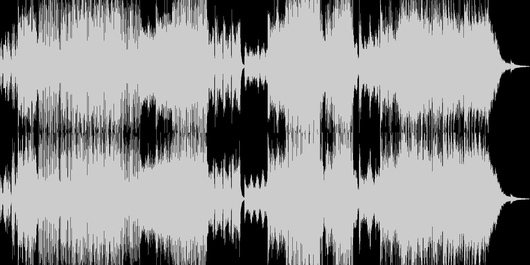 闇→光・恐怖やパニックがテーマの作品にの未再生の波形