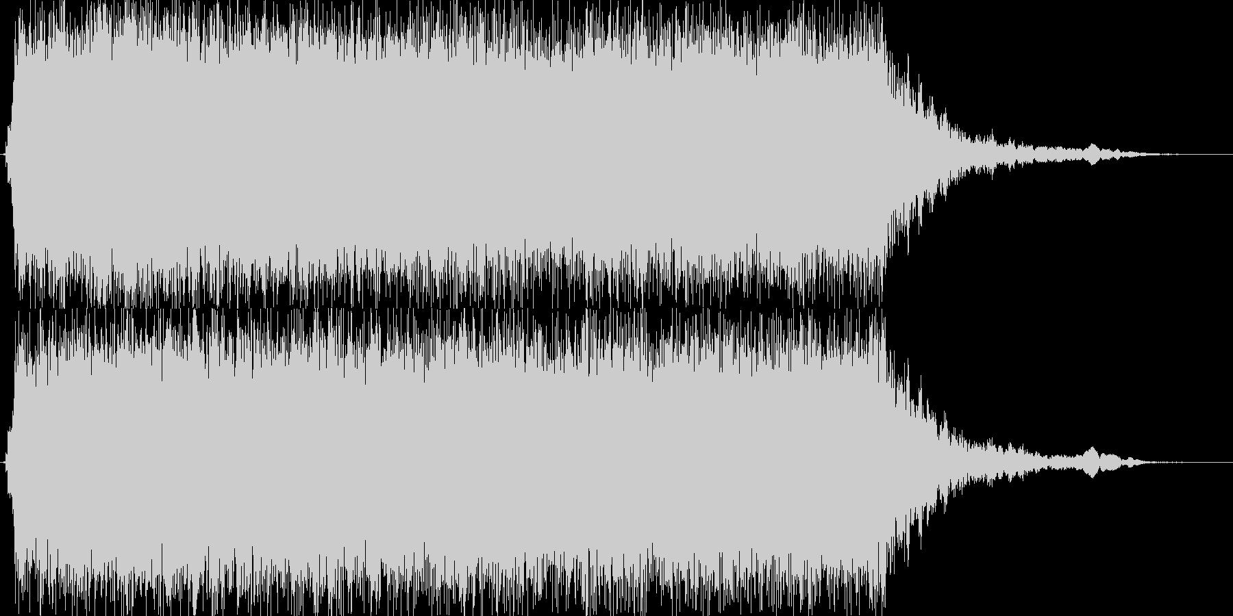 ブイーン(サイクロン掃除機弱モードの音)の未再生の波形