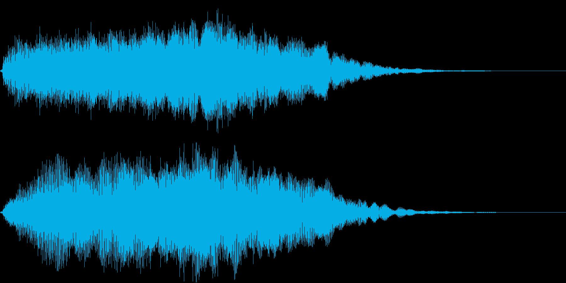 旅に出発するような綺麗な音の再生済みの波形