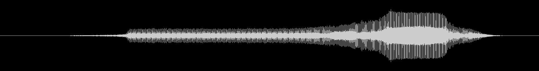 ホーン フートライズ03の未再生の波形