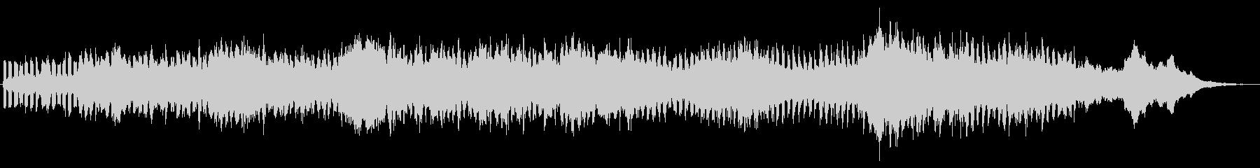シンセパッドによる幻想的なジングル2の未再生の波形