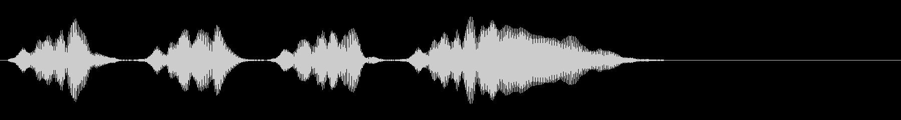 KANTニャニャ自主規制音4shortの未再生の波形