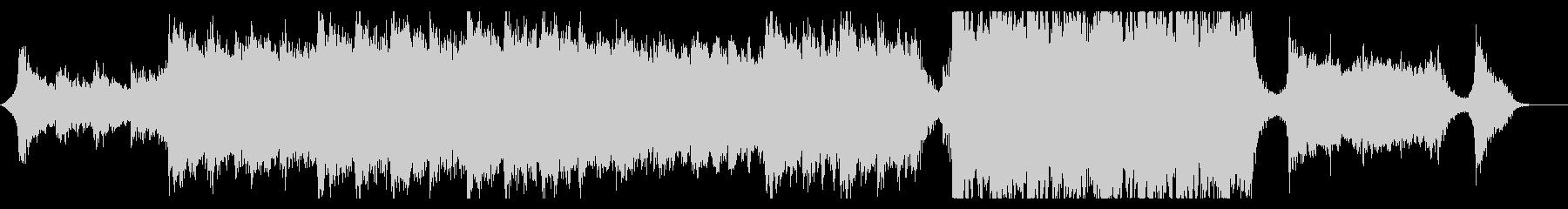 ハリウッド風壮大オーケストラ8B金管抜きの未再生の波形