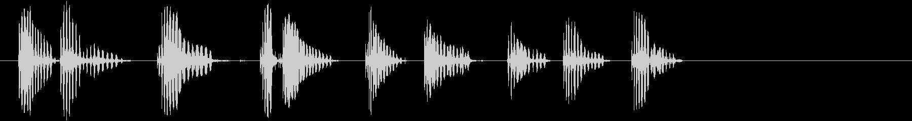 ハト;ピジョンクー。の未再生の波形