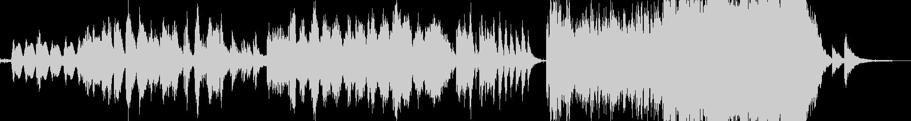 廃墟と化した教会イメージの女性ボーカル曲の未再生の波形
