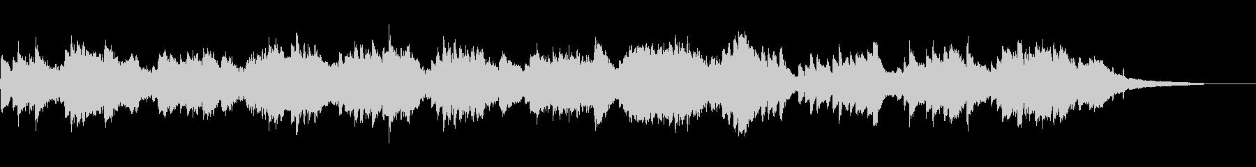 爽やかな風のようなピアノソロ・30秒広告の未再生の波形