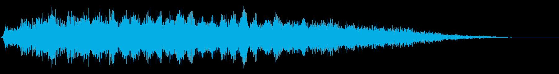 スペイシーメタルリングアクセントの再生済みの波形