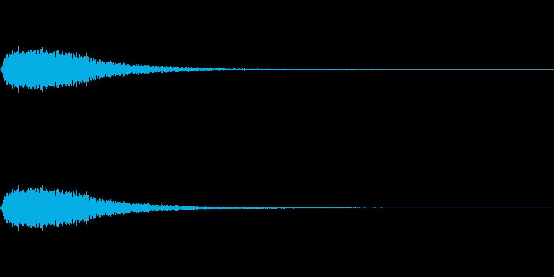 シュー(空気、蒸気、ガス)その4の再生済みの波形