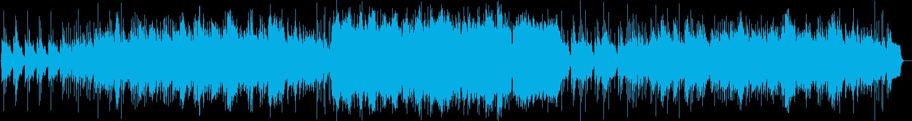 ジャズライブ風のインストゥルメンタルの再生済みの波形