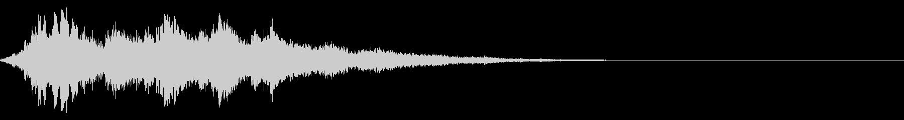 キラキラ☆シャキーン(輝きや魔法等)6bの未再生の波形