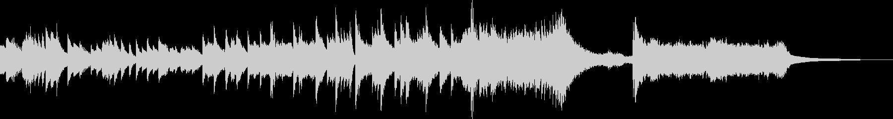 ピアノの印象的で感傷的なショートバラードの未再生の波形