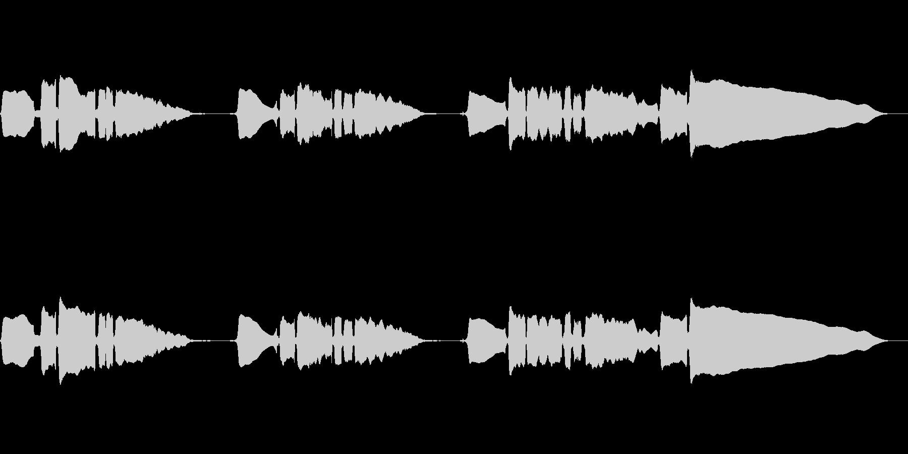 サックスのソロ演奏の未再生の波形