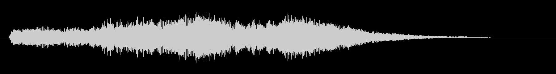壮大なシンセサイザーのサウンドロゴの未再生の波形