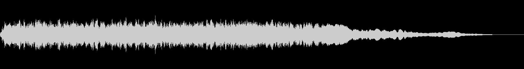 VAN WHAILER BRIGH...の未再生の波形