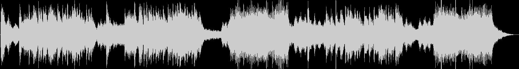 Kuan Yinの未再生の波形