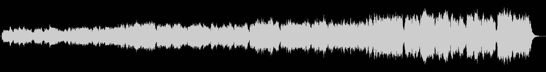 古いレコードから流れる聖堂の讃美歌演奏の未再生の波形