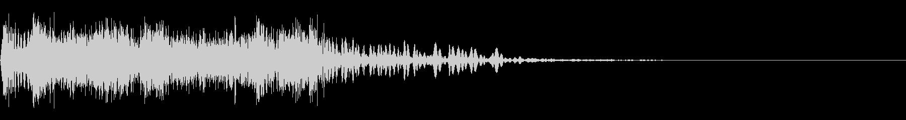 ダイナモスタートスワイプの未再生の波形