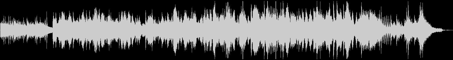 ピアノとバイオリンの美しいバラードの未再生の波形