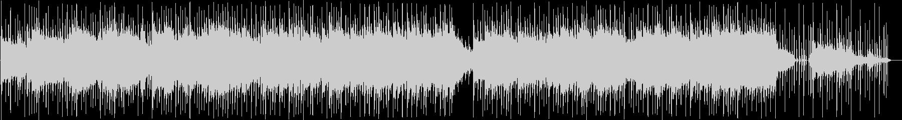 ピアノの喜怒哀楽を表現の未再生の波形