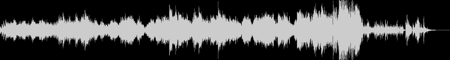 温かみのあるバラード ピアノソロの未再生の波形