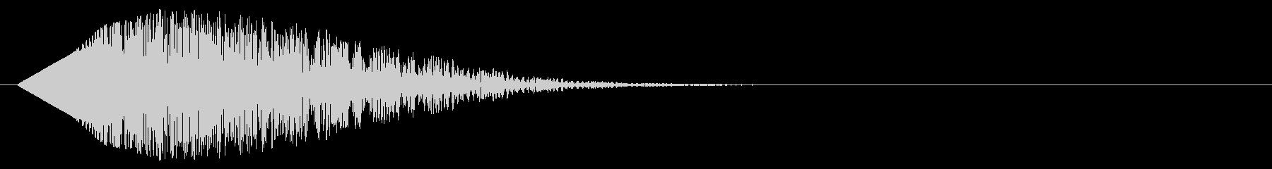 コミカルな音・「ボワワ〜ン」の未再生の波形