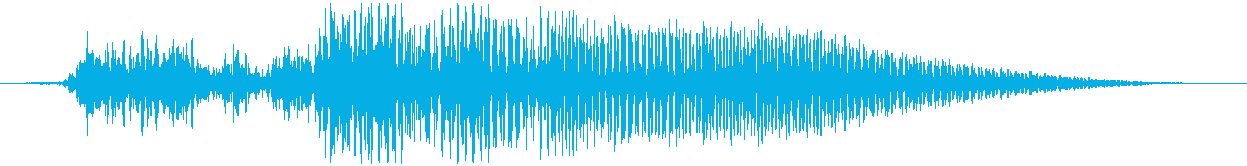 ドルルルブオーン(生録音)の再生済みの波形