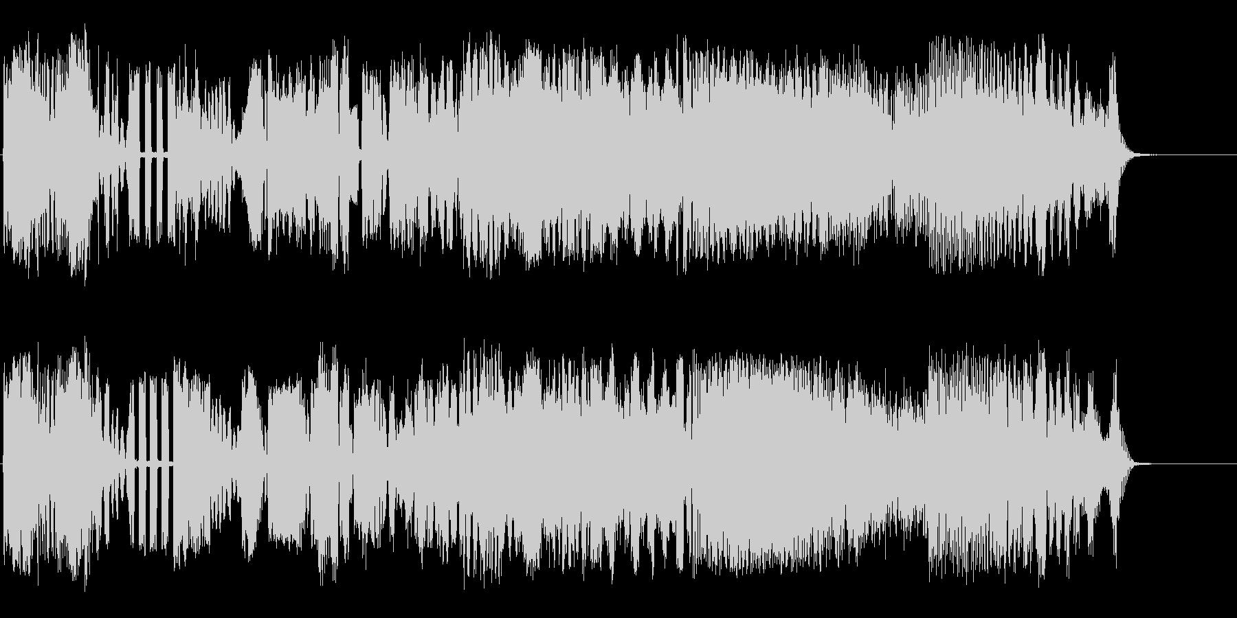 信号の衝突の未再生の波形
