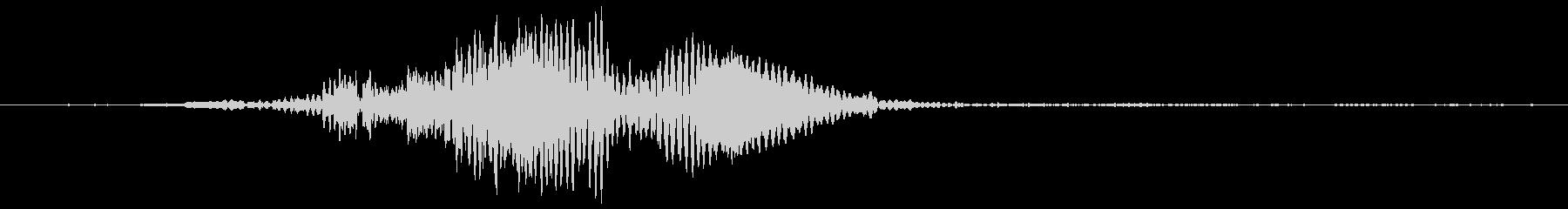 剣の素振り(大剣を振る)の未再生の波形