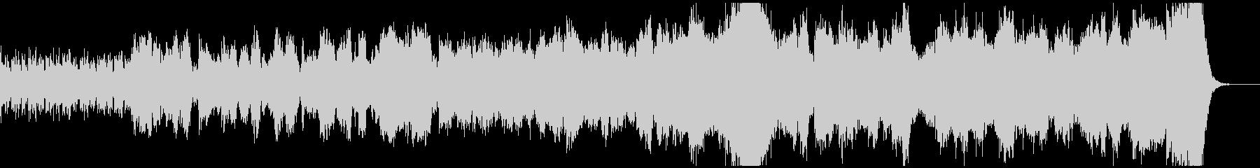ソロバイオリンのスペクタクルなOPの未再生の波形