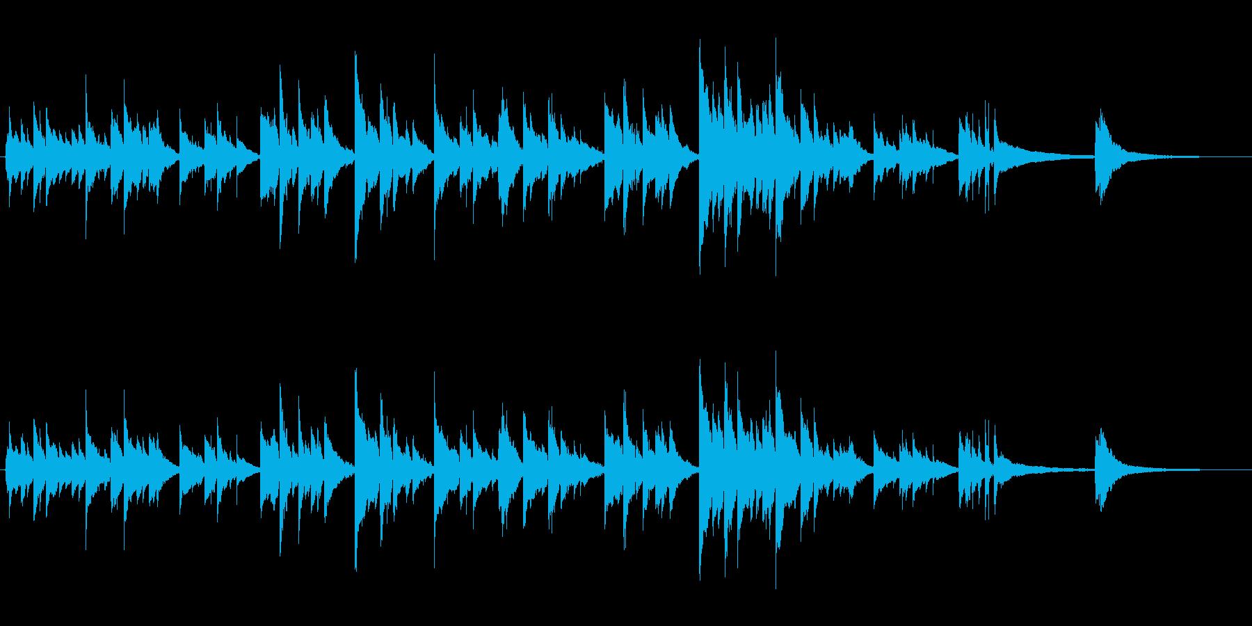 柔らかなアコギインストの再生済みの波形