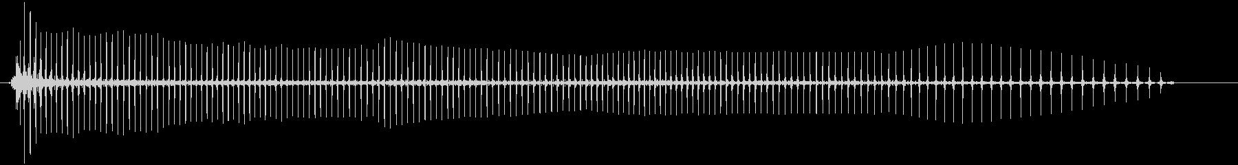 大きなおならの未再生の波形