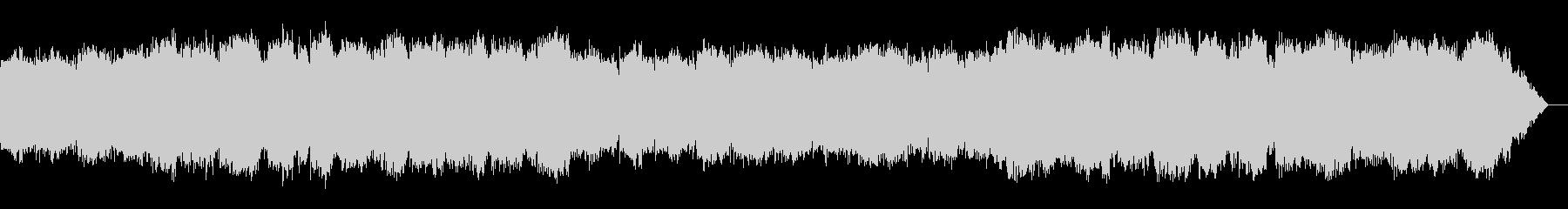 ピアノとシンセと笛のリラックスサウンドの未再生の波形