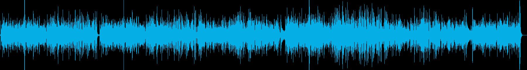 悲しげなボサノバ調の曲の再生済みの波形